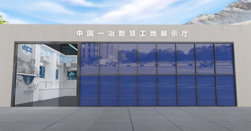 思行建筑科技展厅4